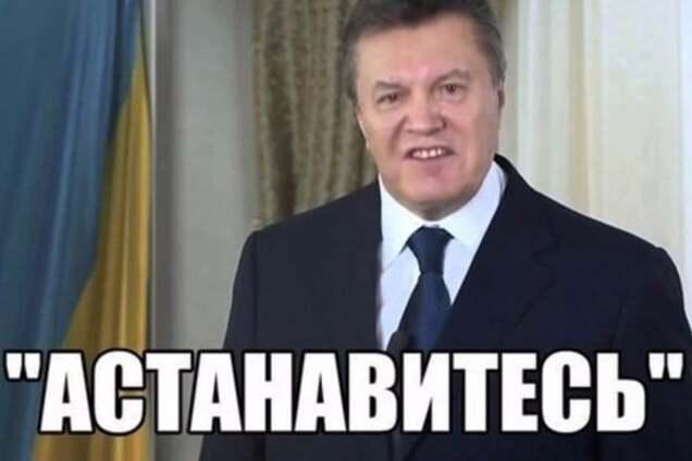 Суд над Януковичем: допрос экс-охранника Иванцова. ТЕКСТОВАЯ ОНЛАЙН-ТРАНСЛЯЦИЯ - Цензор.НЕТ 1780