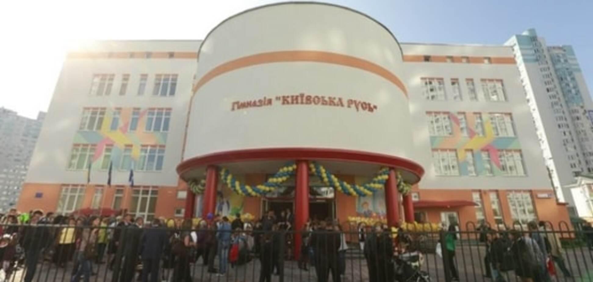 Скандал в киевской гимназии: в воздухе обнаружены опасные вещества