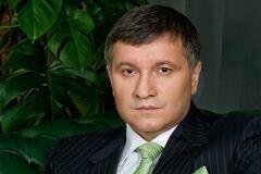 Аваков - Добкіну: негідник, перестань провокувати кров. Не сховаєшся