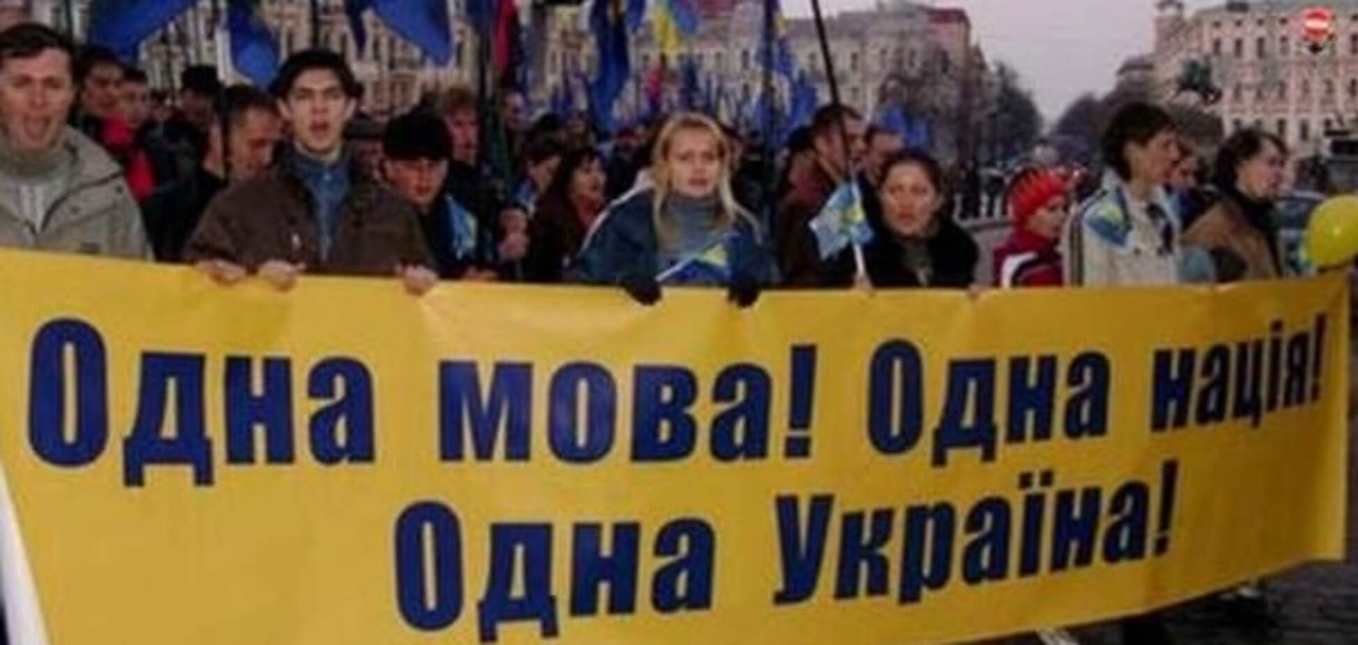 'Русский мир в опасности': в 'ДНР' испугались 'насильственной украинизации' Донбасса