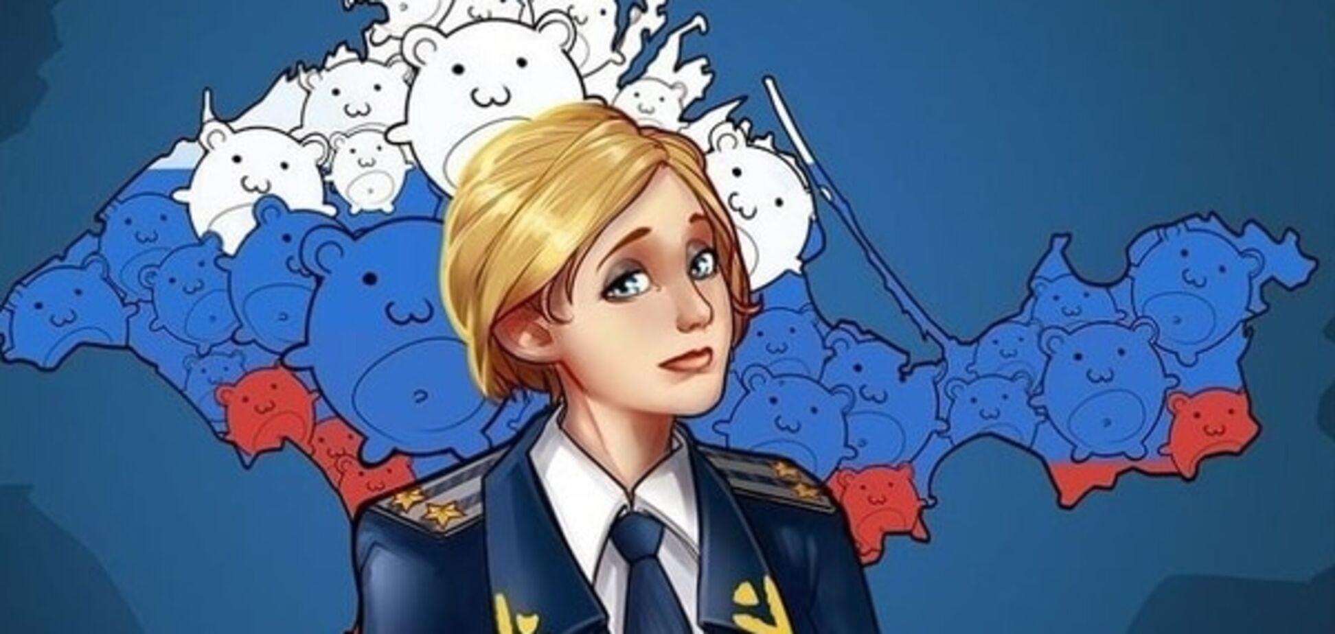 Няш-мяш, Меджліс не наш! Російський поет висміяв заборону 'прокурора' Криму