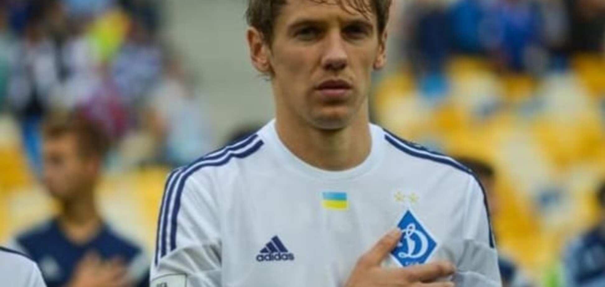 Лидер 'Динамо' выбил у клуба выгодный контракт
