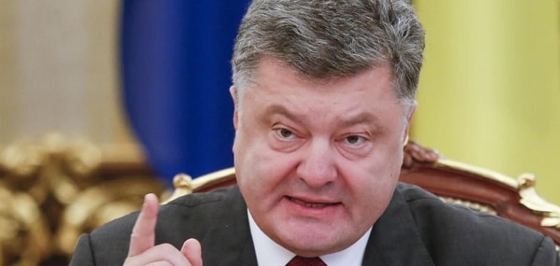 В соцсетях потроллили российский фейк о 'пьяном Порошенко'