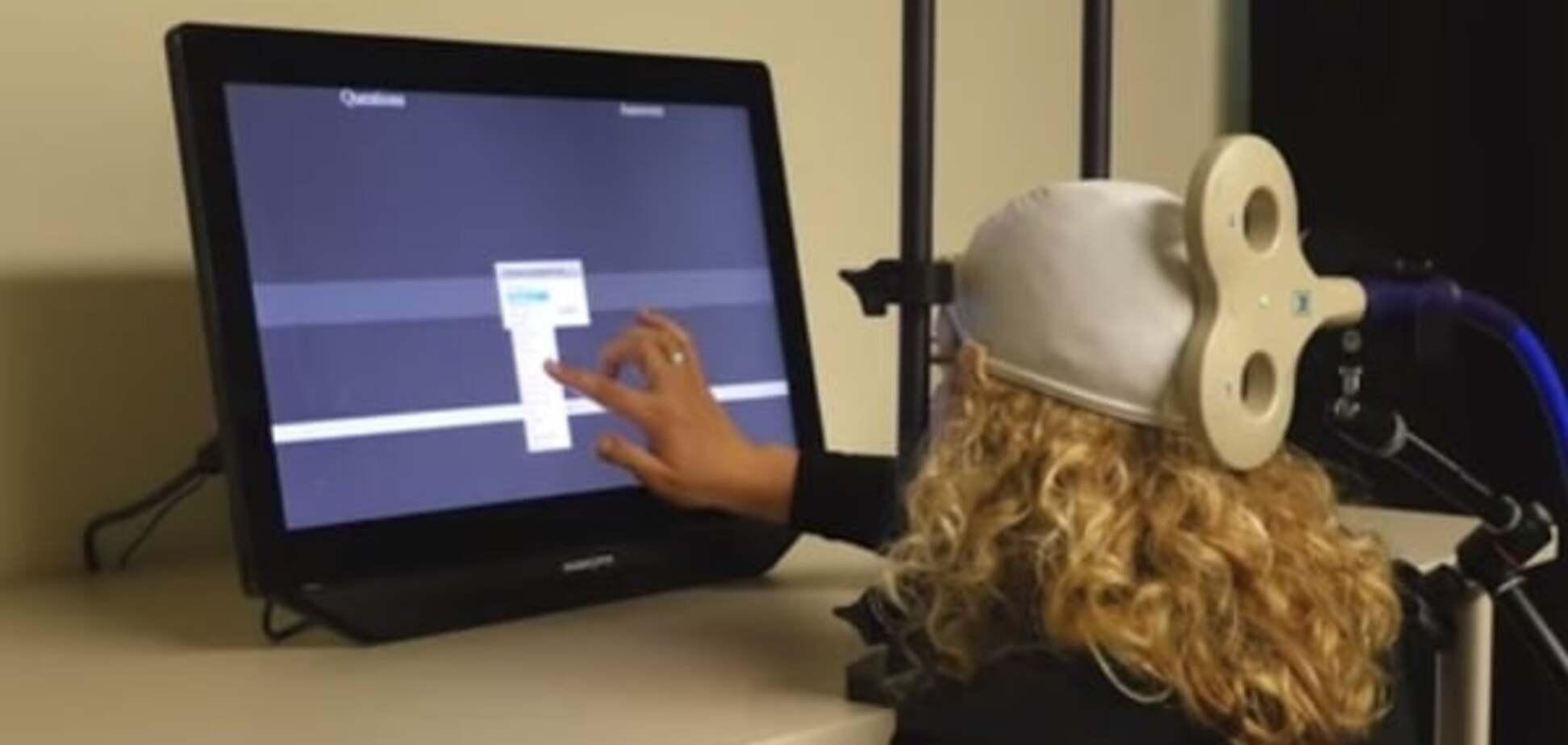 Наука на грани: ученые научили людей читать мысли друг друга. Видеофакт