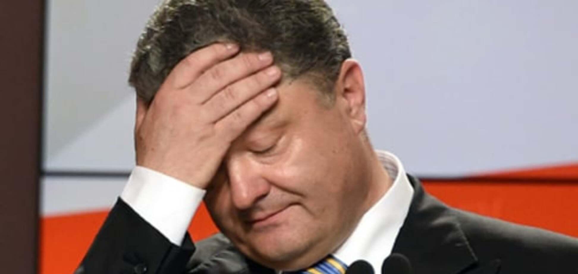 Немецкое СМИ опровергло фейковую 'новость' россиян о 'пьяном' Порошенко