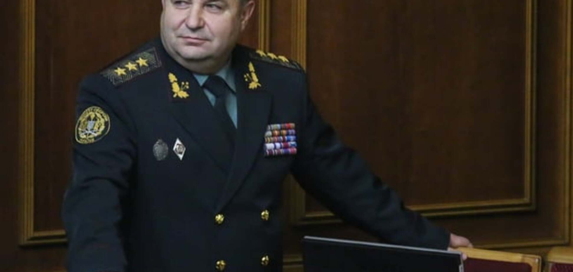 Полторак огласил в США перечень необходимого Украине оружия