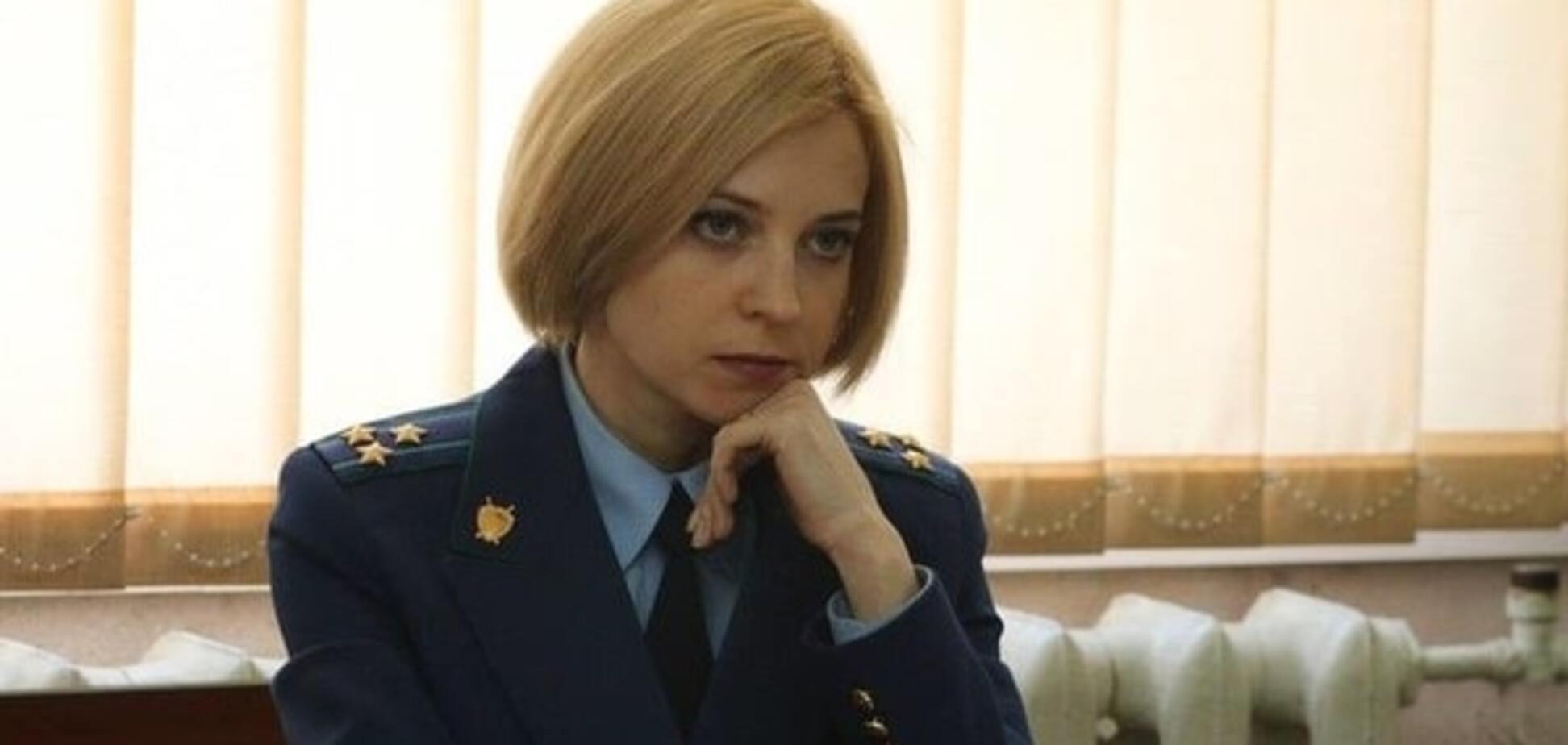 Поклонська пригрозила довічним ув'язненням затриманому в Криму бійцеві 'Азова'