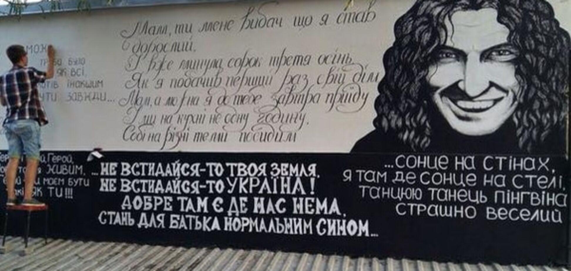 В Одессе фанаты создали душевную стену памяти Кузьмы Скрябина: фотофакт