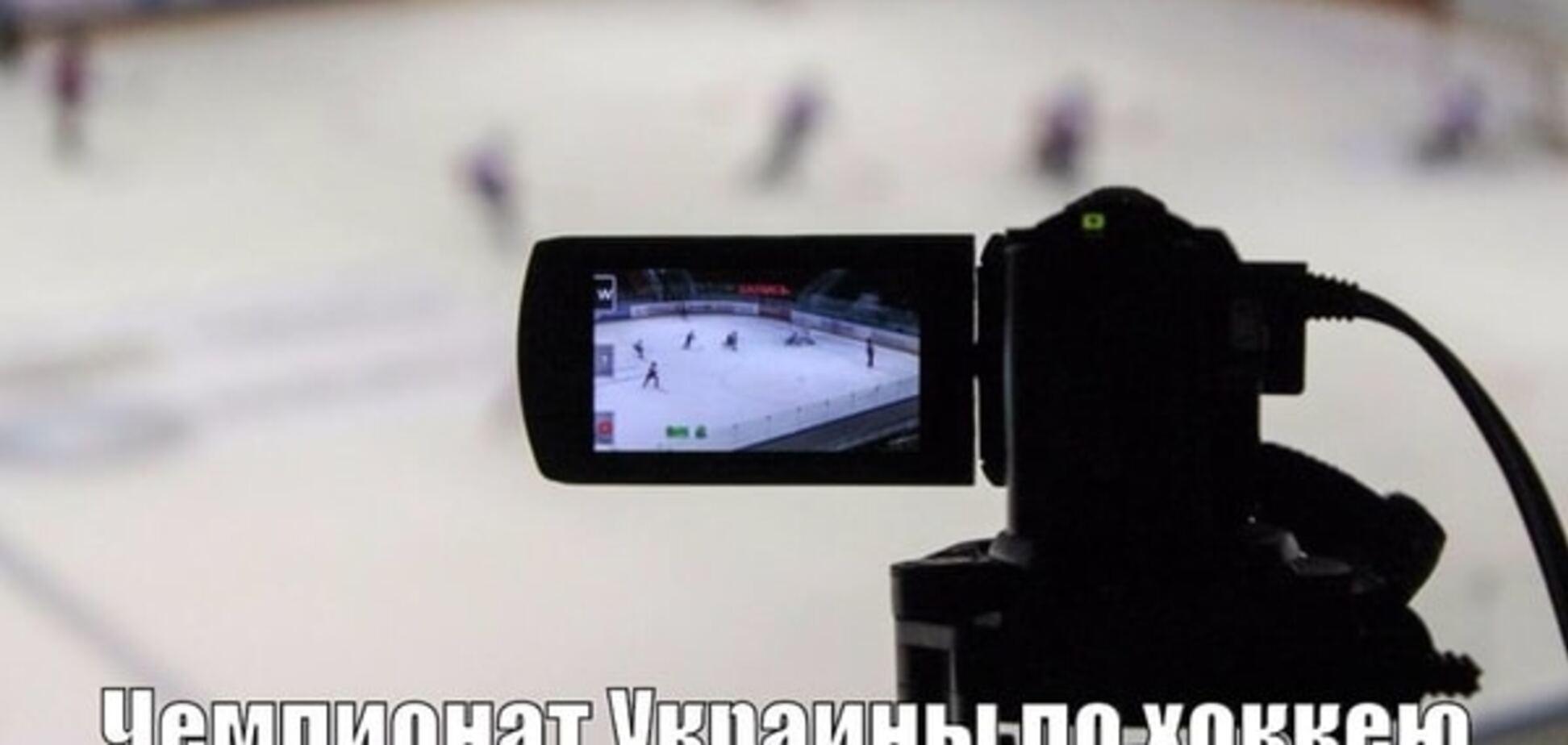 ХК Донбас - Білий Барс: онлайн відеотрансляція матчу чемпіонату України