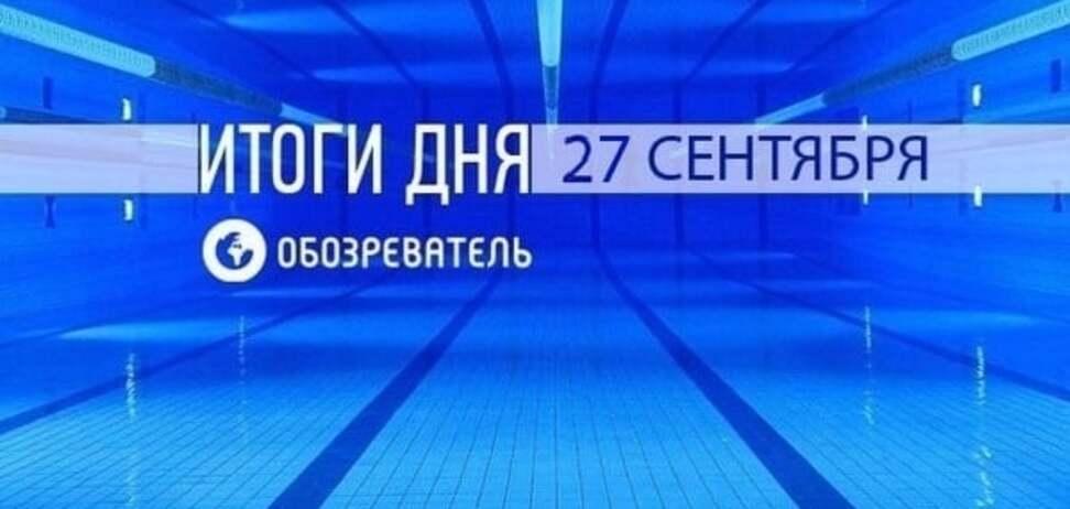 Гол Коноплянки свел с ума интернет. Спортивные итоги 27 сентября