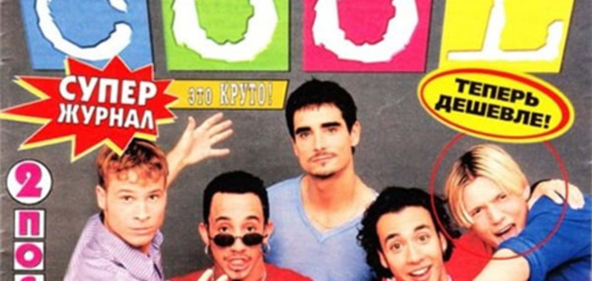 Что читали в 90-х: журналы 'COOL', 'Лиза' и 'Андрей' для мужчин