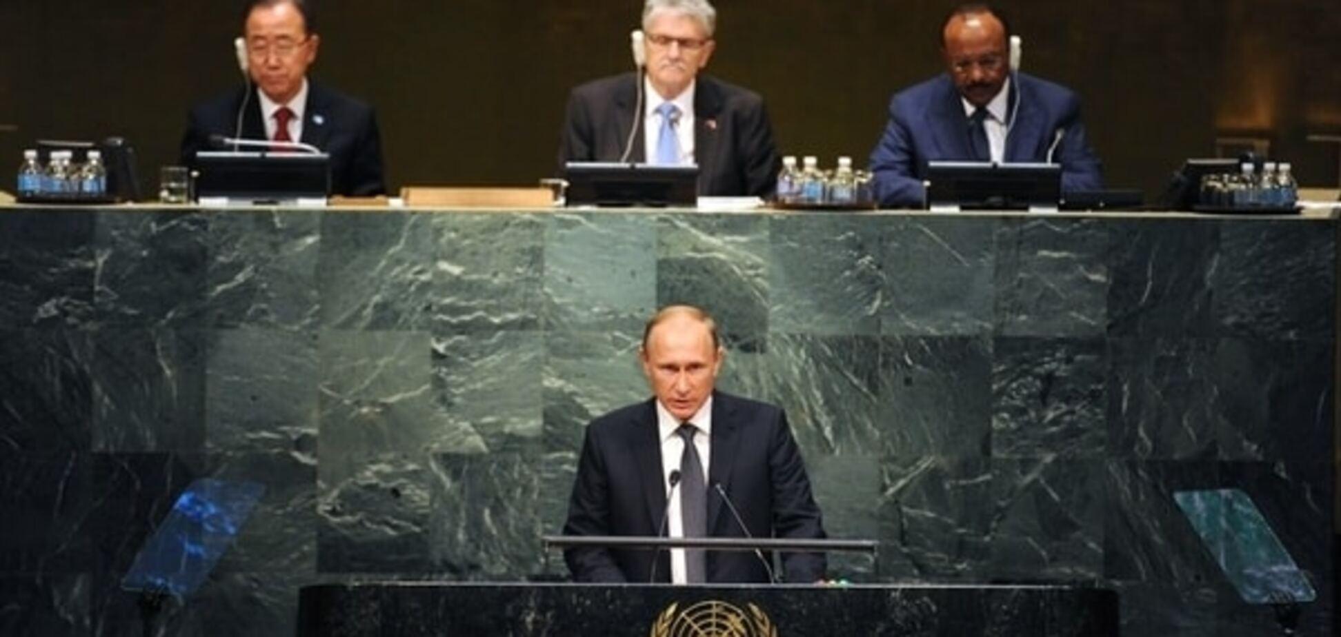 Больной шизофренией маньяк: соцсети о выступлении Путина на Генассамблее ООН
