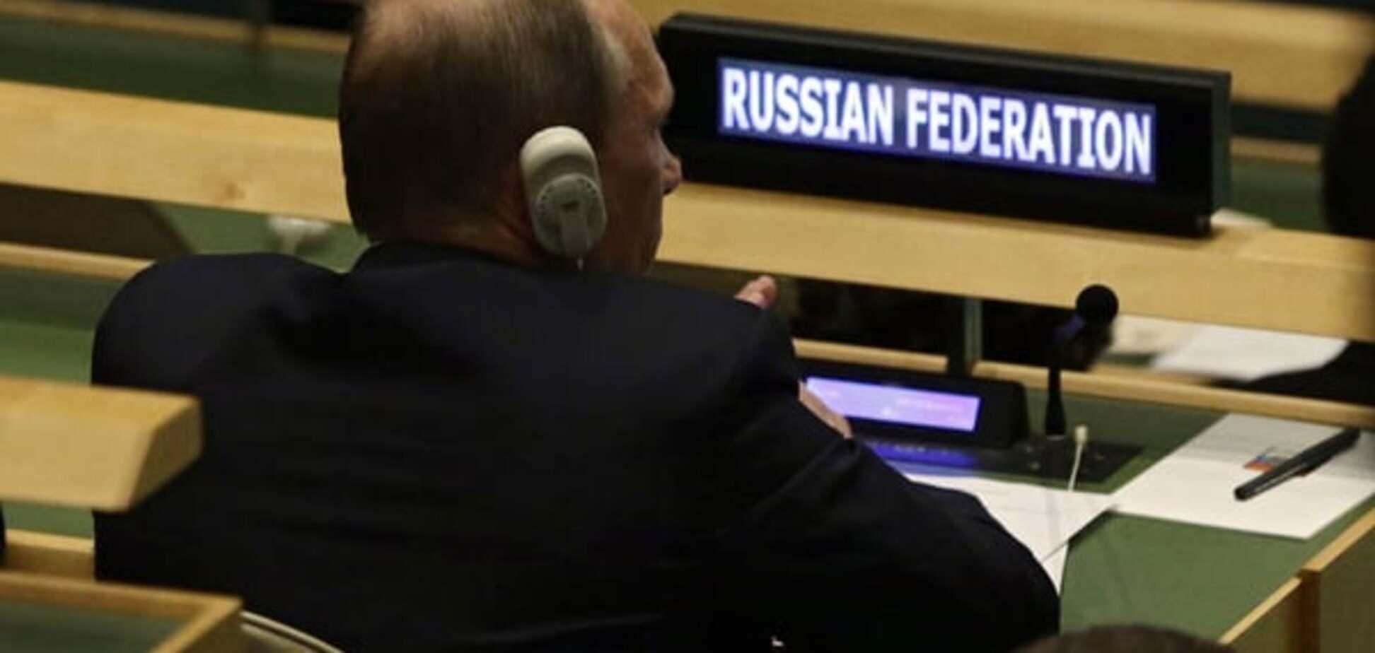 Дипломат про виступ Путіна в ООН: фарисейство і лицемірство
