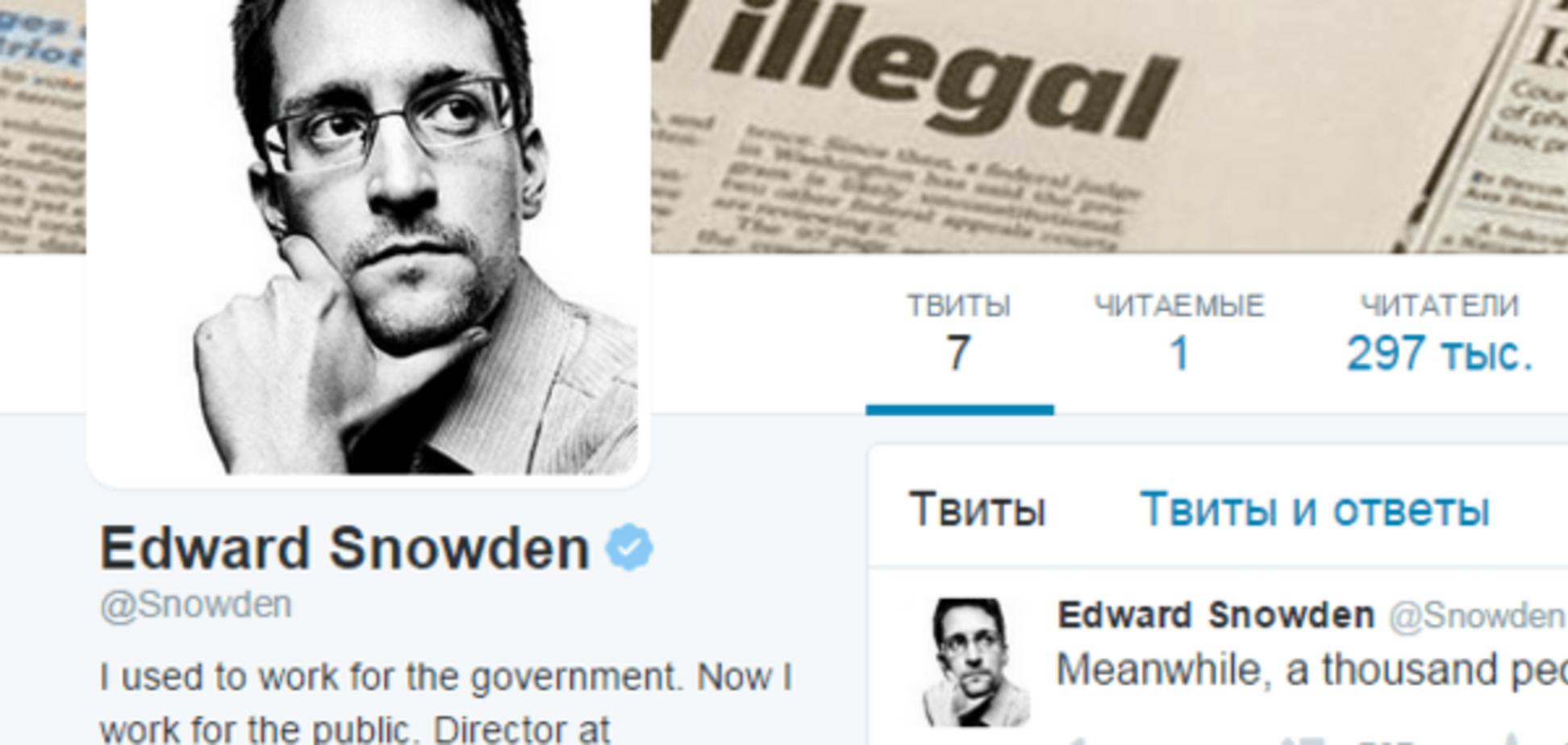 Сноуден завів аккаунт у Twitter і справив фурор