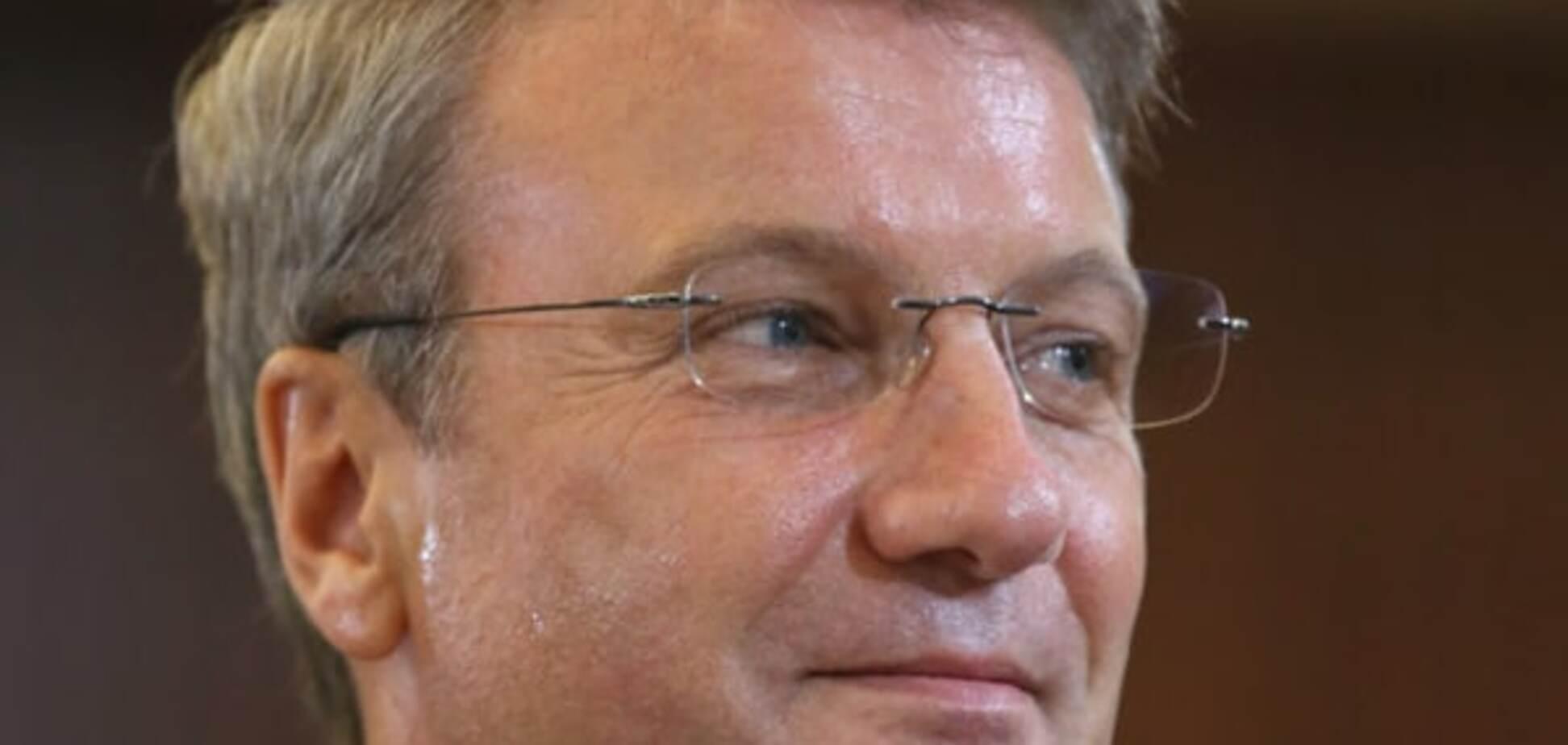 Глава Сбербанка: нужно готовиться к колебаниям и рубля, и экономики России