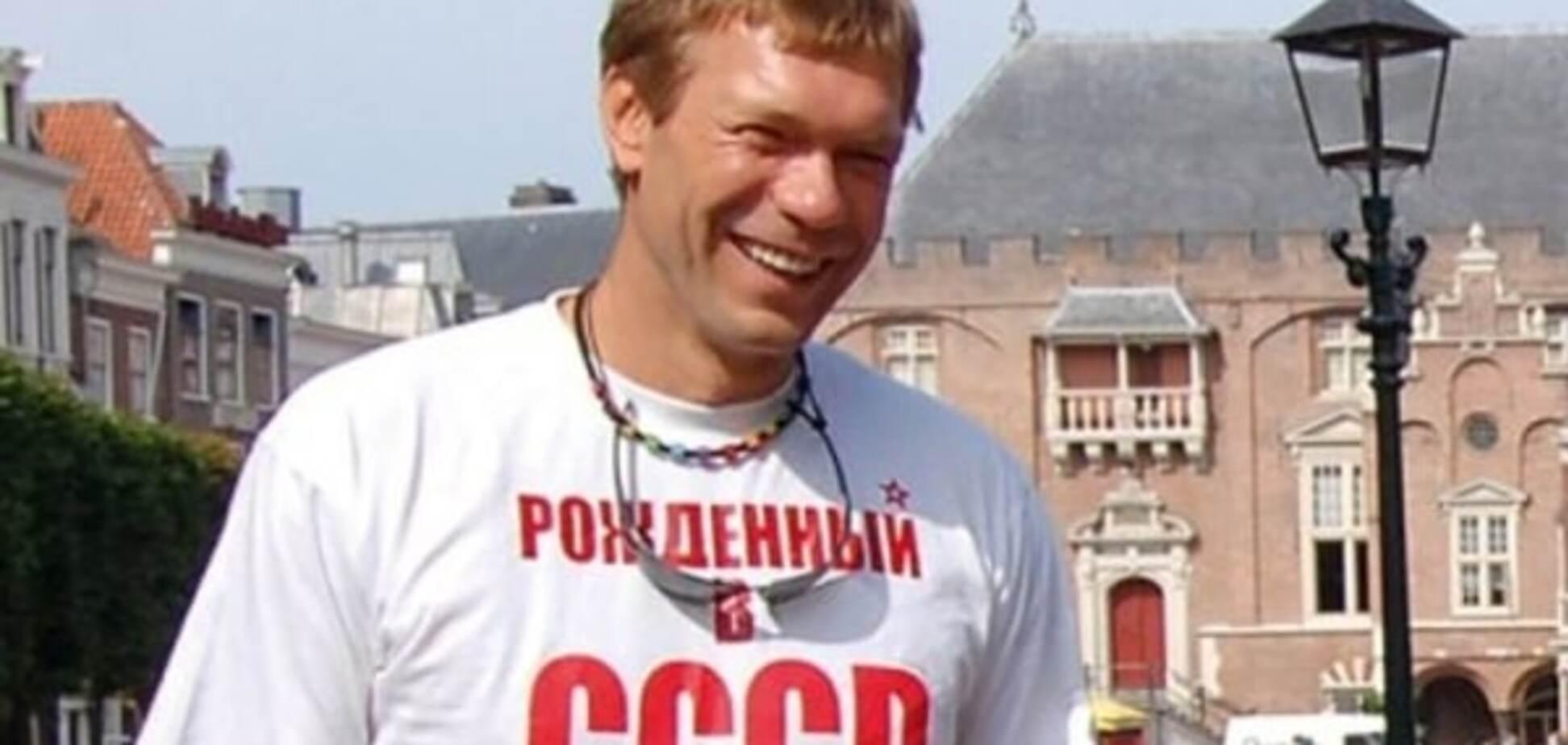 Похвалили обезьянку: Цареву в крымском 'Артеке' сделали неожиданный комплимент