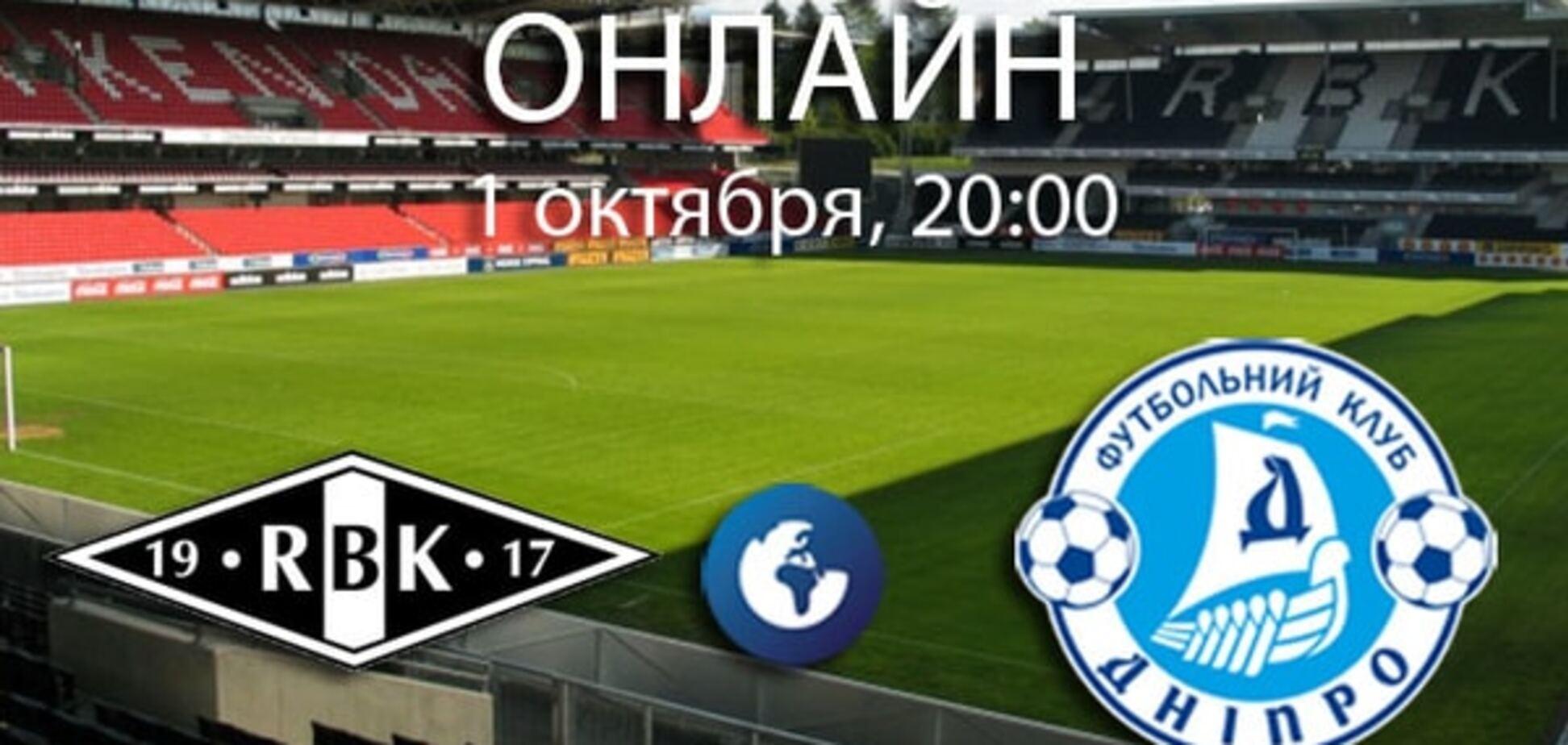Русенборг - Днепр - 0-1: хронология матча