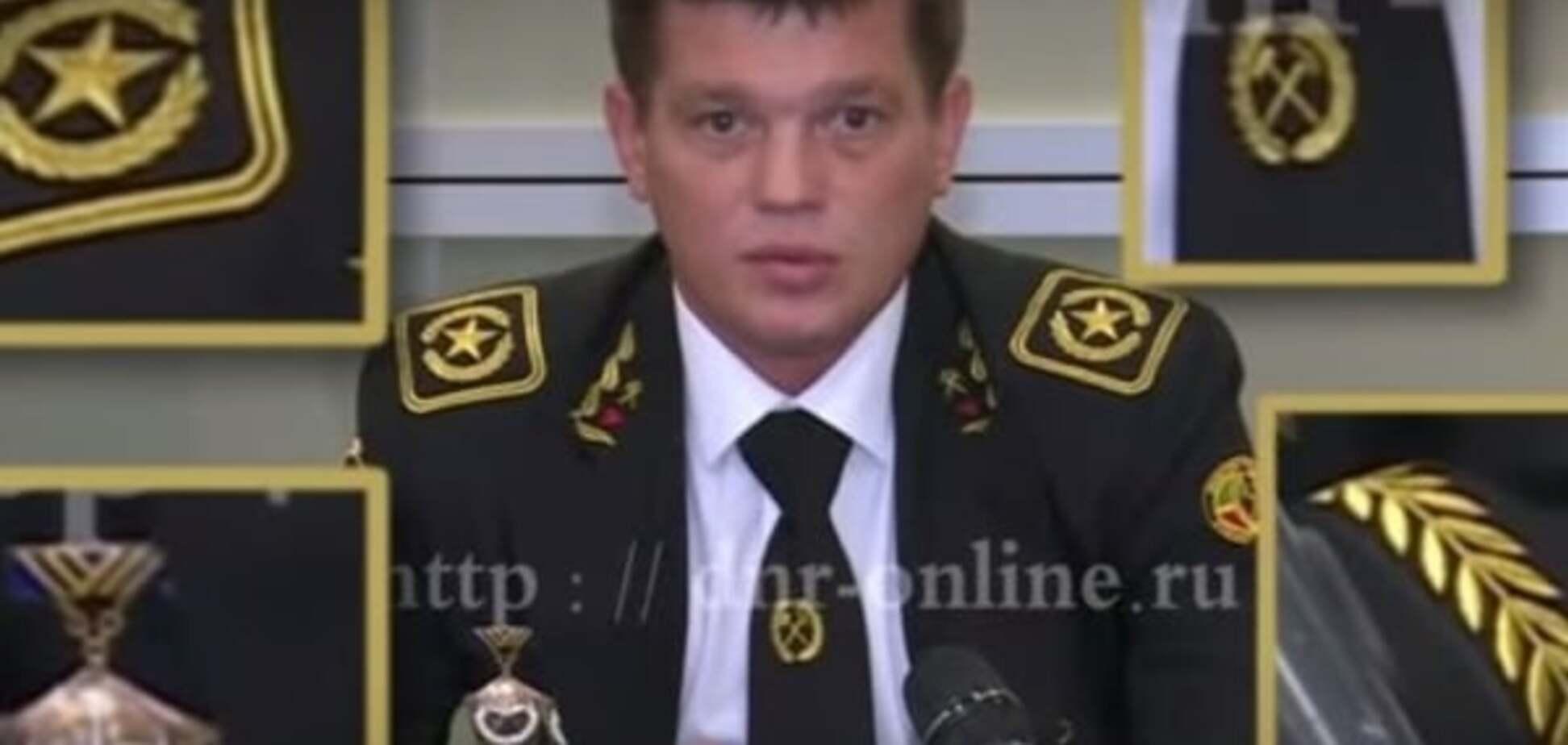 Дембелям и не снилось. В сети высмеяли форму 'госслужащих ДНР': опубликовано видео