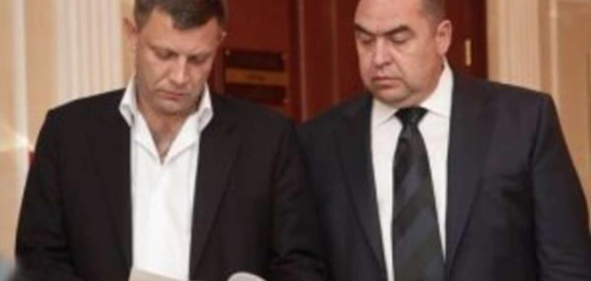 Ватажки 'ДНР' і 'ЛНР' підписали угоду про відвід озброєнь
