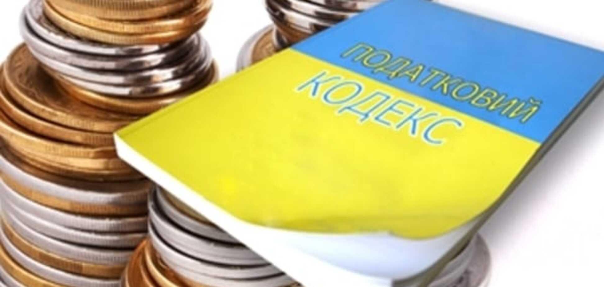 Минфин детально показал, как изменятся ключевые налоги в Украине