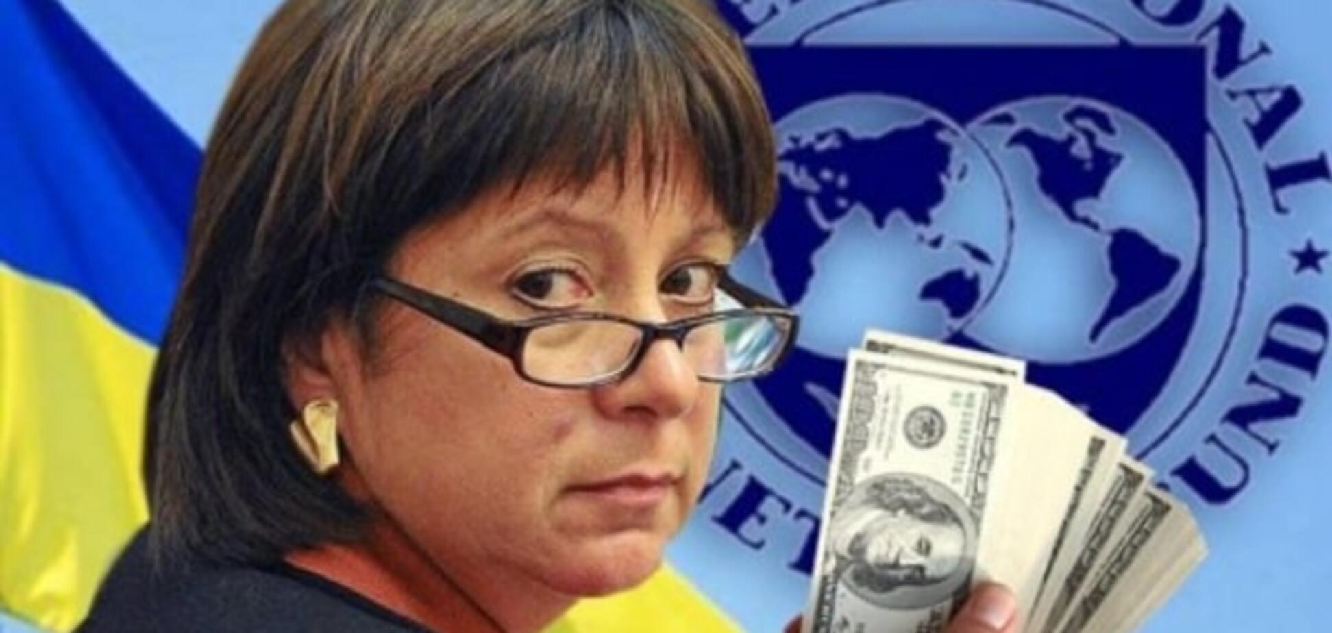 Украина находится в состоянии технического дефолта - Яресько