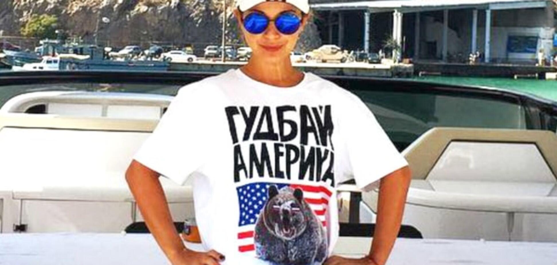 Лучшая подруга Жанны Фриске в майке 'Гудбай, Америка' отдохнула в Крыму