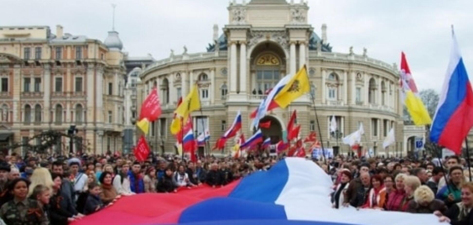 РосСМИ отличились новым фейком: Одесса хочет выйти из состава Украины