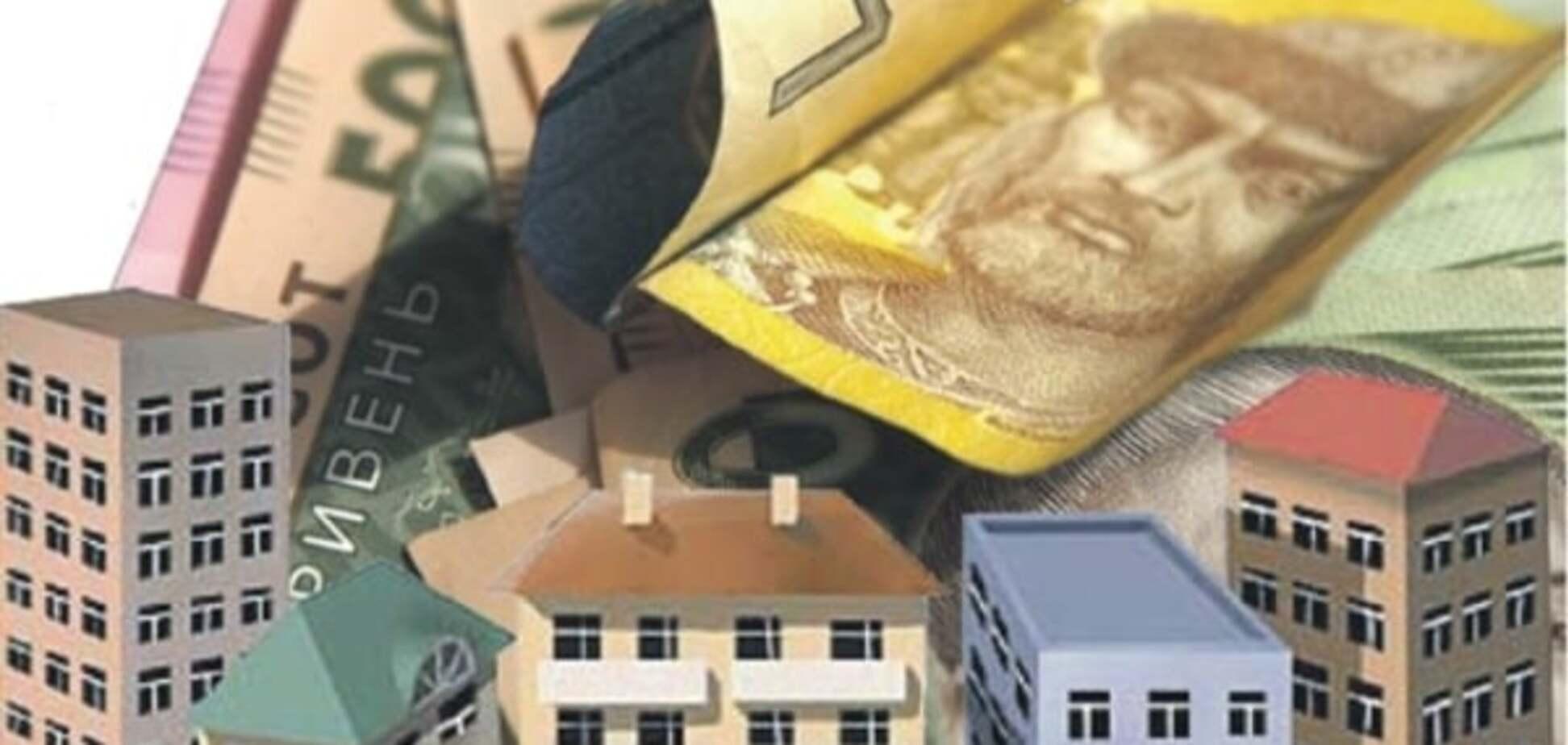 Експерт пояснив головну 'фішку' нового податку на нерухомість