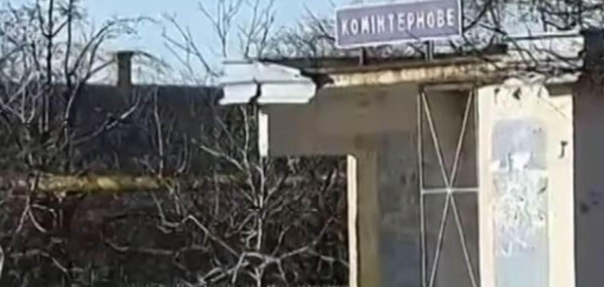 Прихистили і нагодували: жителі Комінтерново з радістю прийняли бойовиків-загарбників