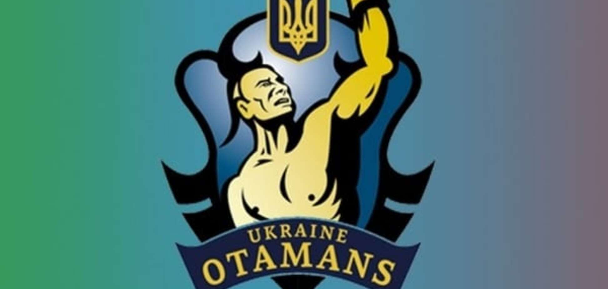 'Українські отамани' прийняли несподіване рішення про своє майбутнє