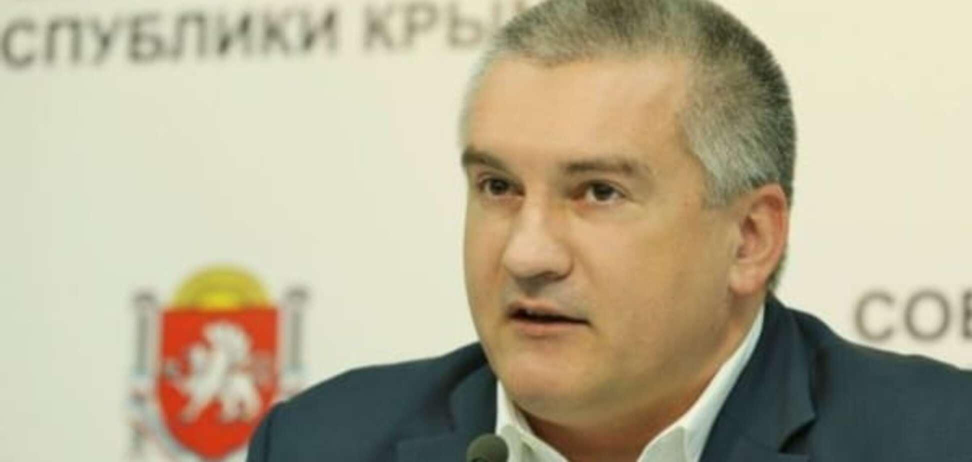 Підтримаємо своє: Аксьонов похвалився планами щодо будівництва керченського моста