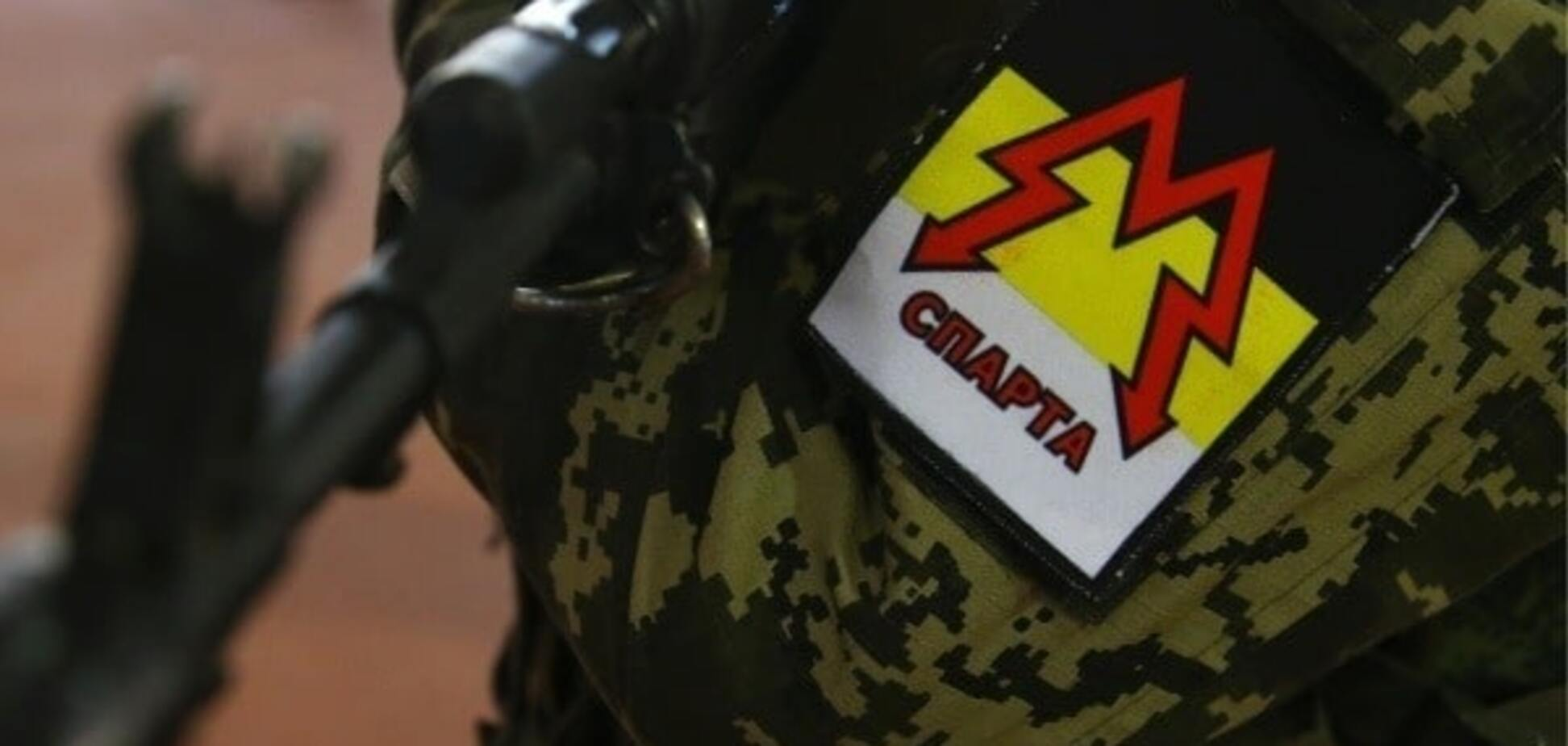 СБУ затримала ще одного терориста- 'спартанця'