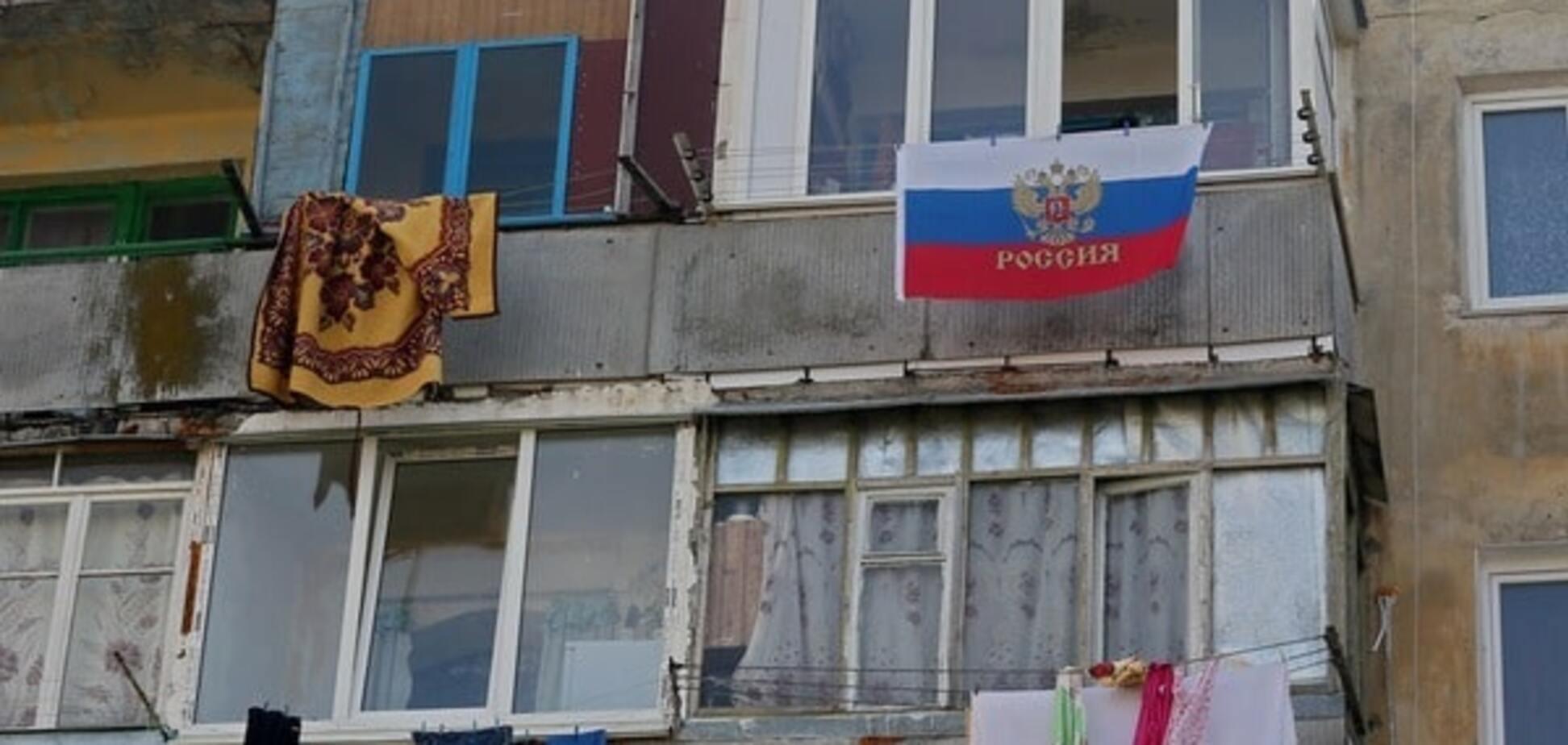 У Росії анексію Криму визнали жахливою помилкою