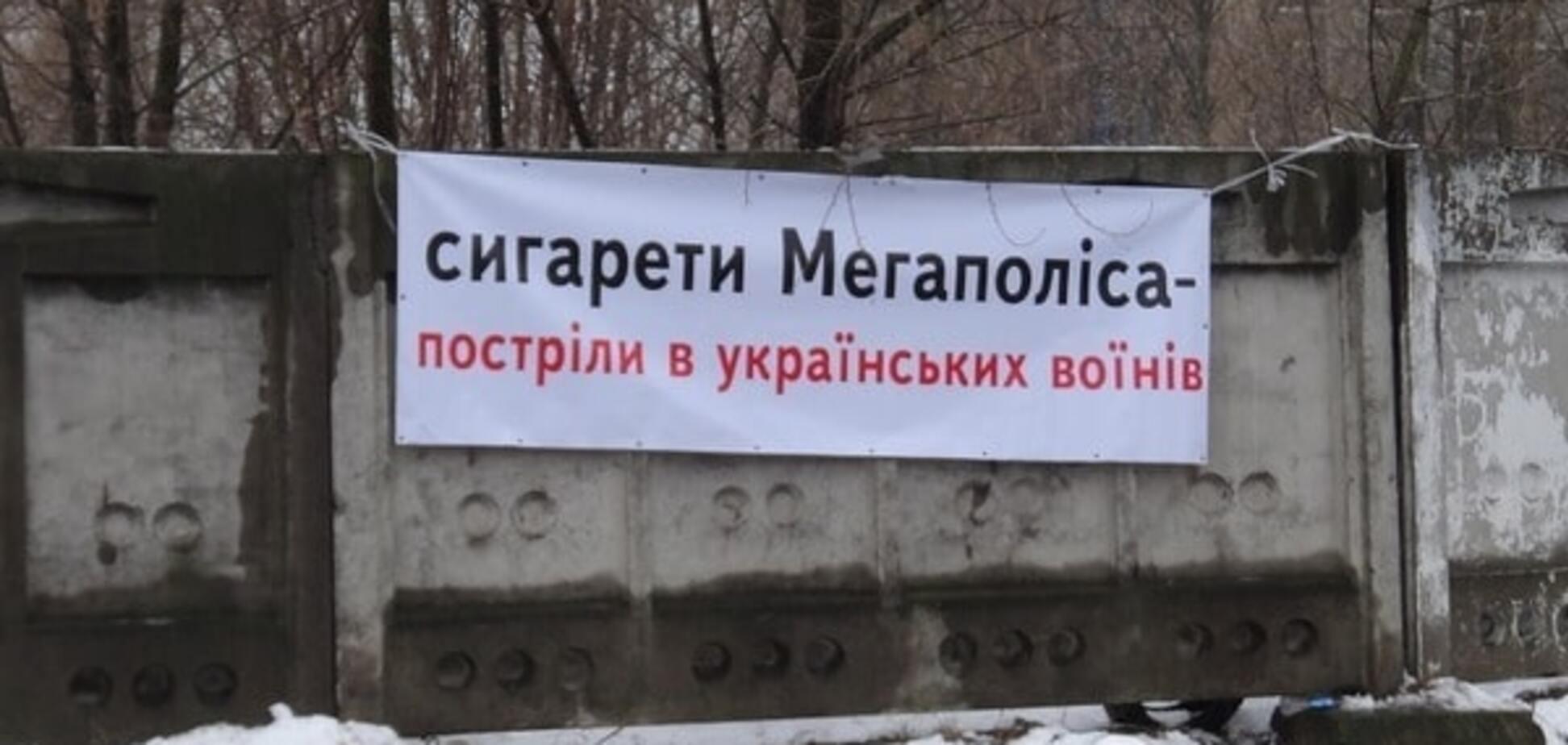 Викурити вбивць: українці взяли боротьбу з бізнесом окупантів у свої руки