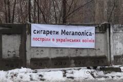 Выкурить убийц: украинцы взяли борьбу с бизнесом оккупантов в свои руки