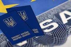 Падение визовой стены: бывший вице-премьер рассказал, когда украинцы свободно поедут в Европу
