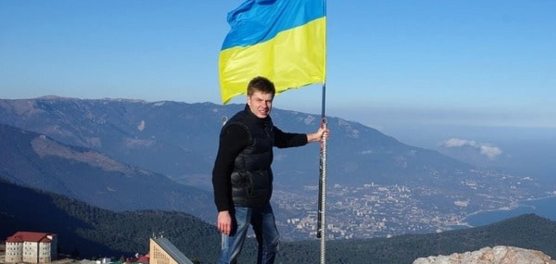 Латвия запретила своим гражданам посещать Крым без разрешения Украины