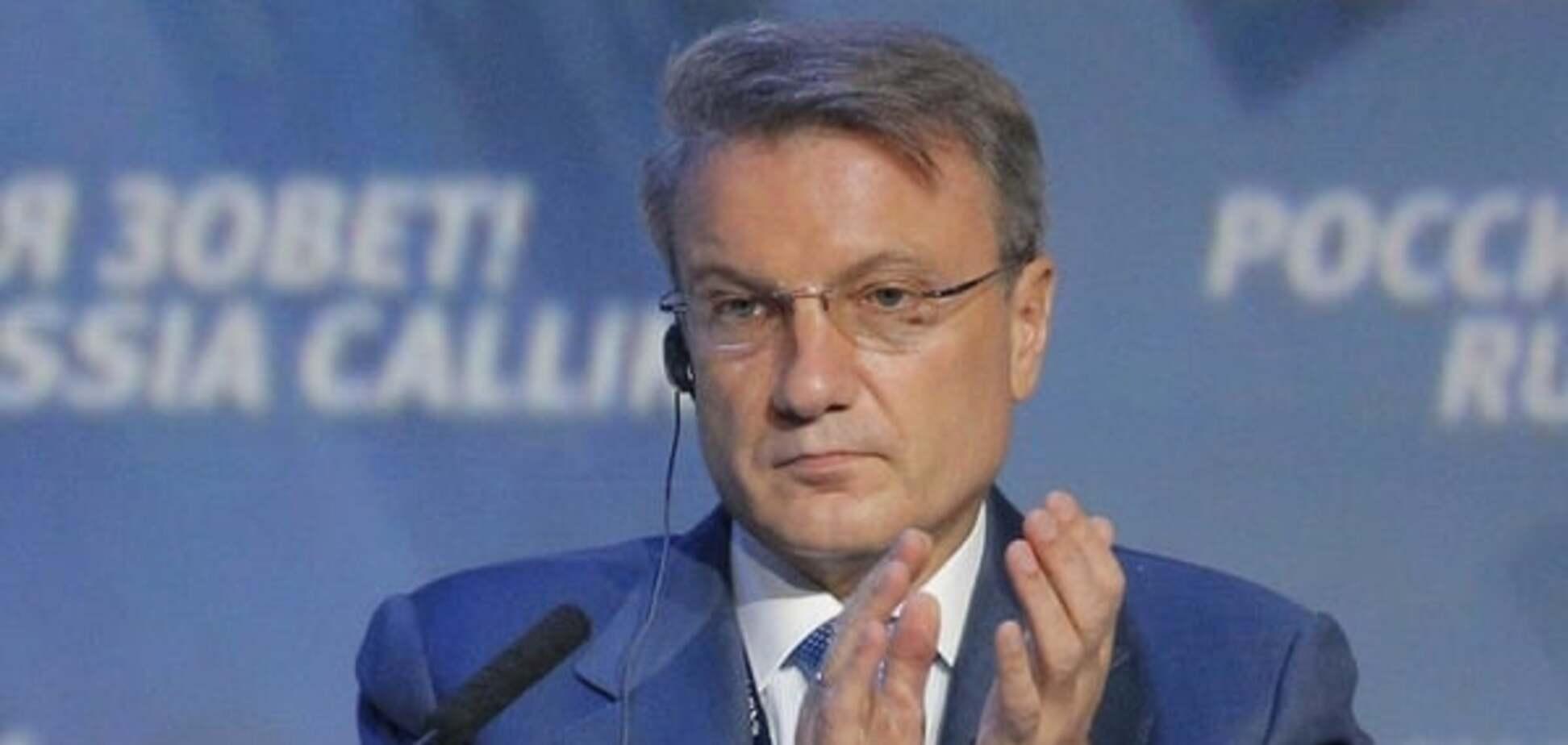 Мораторій відміняється: Україна поверне Росії $507 млн