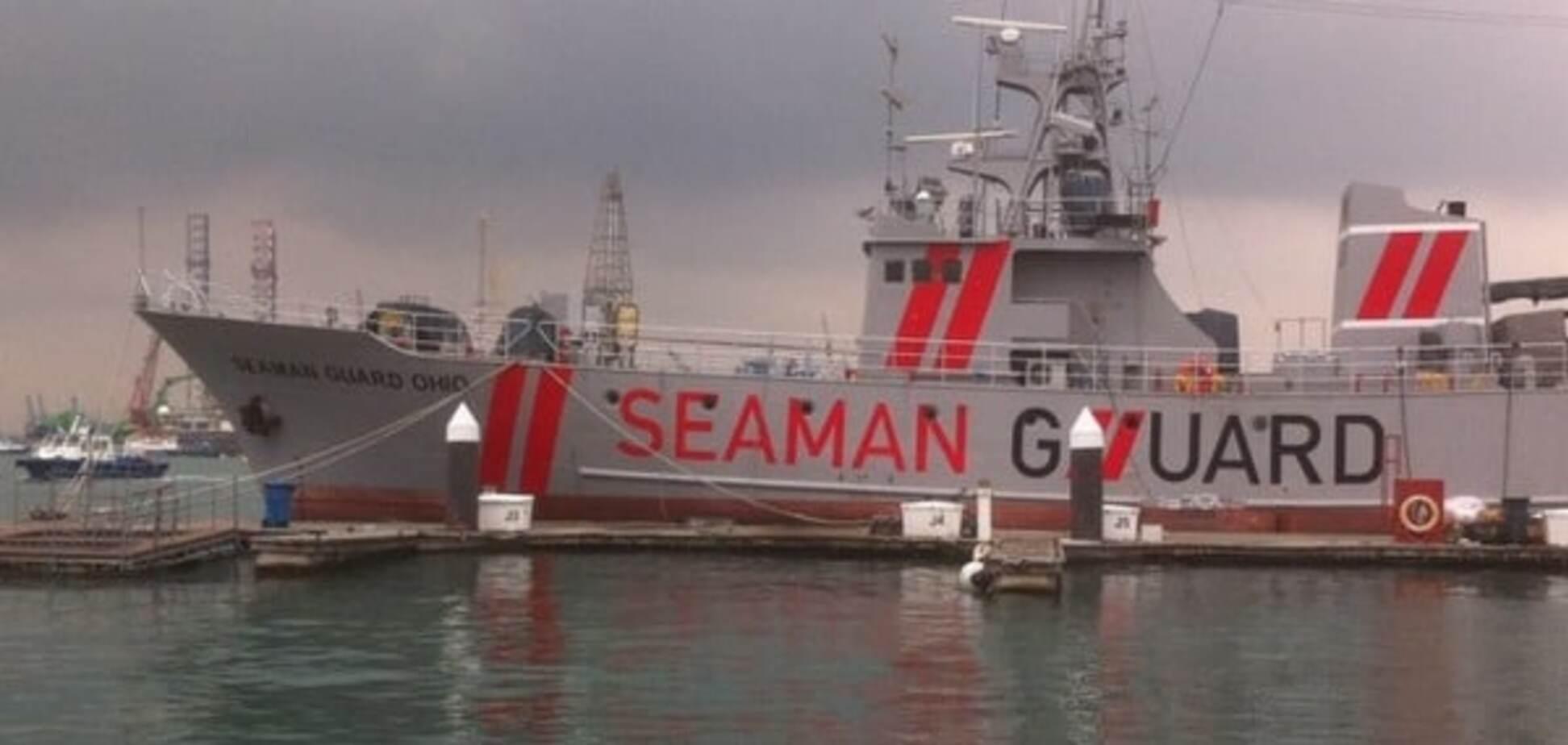 В Индии суд отправил за решетку трех моряков из Украины