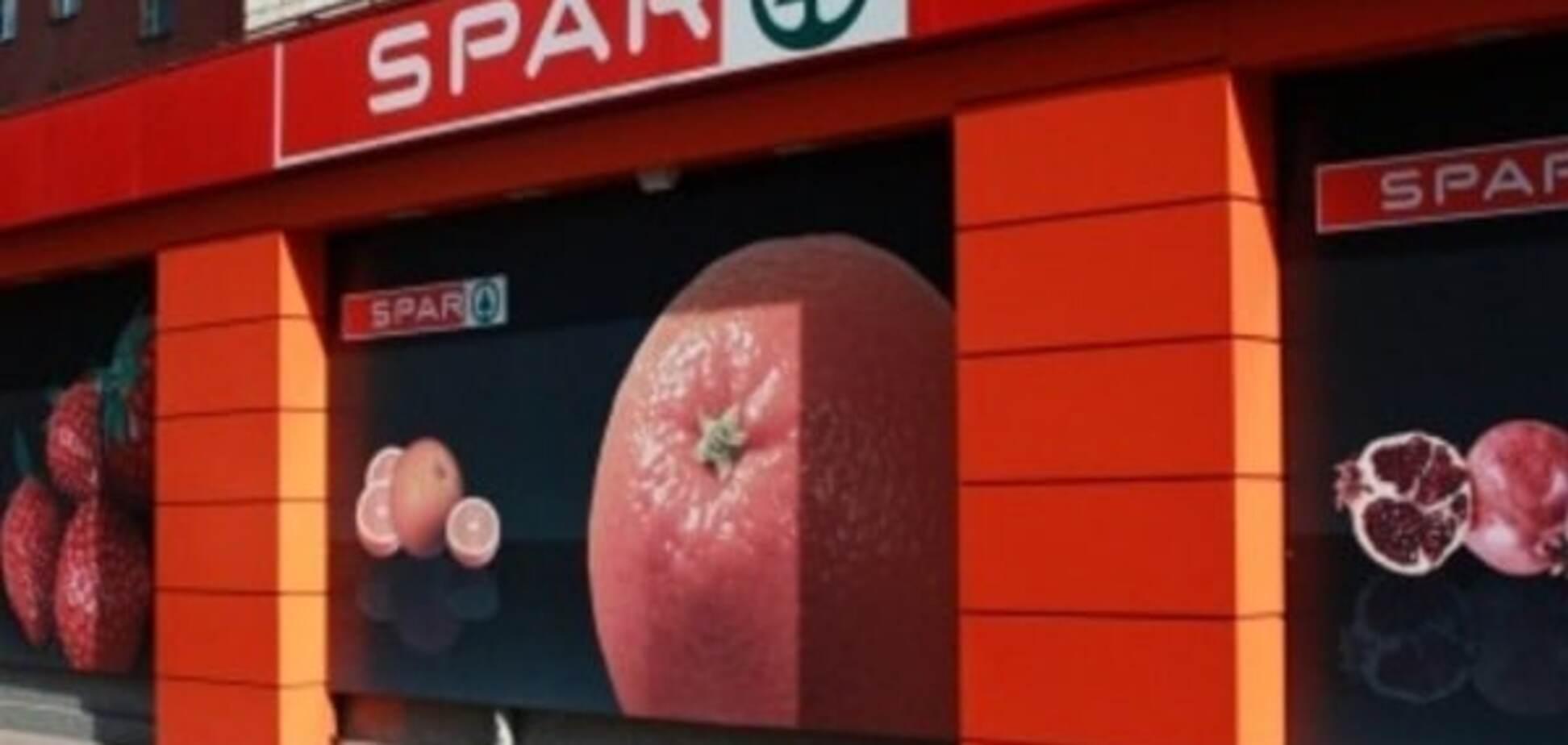 Голландська мережа супермаркетів SPAR визнала Крим російським