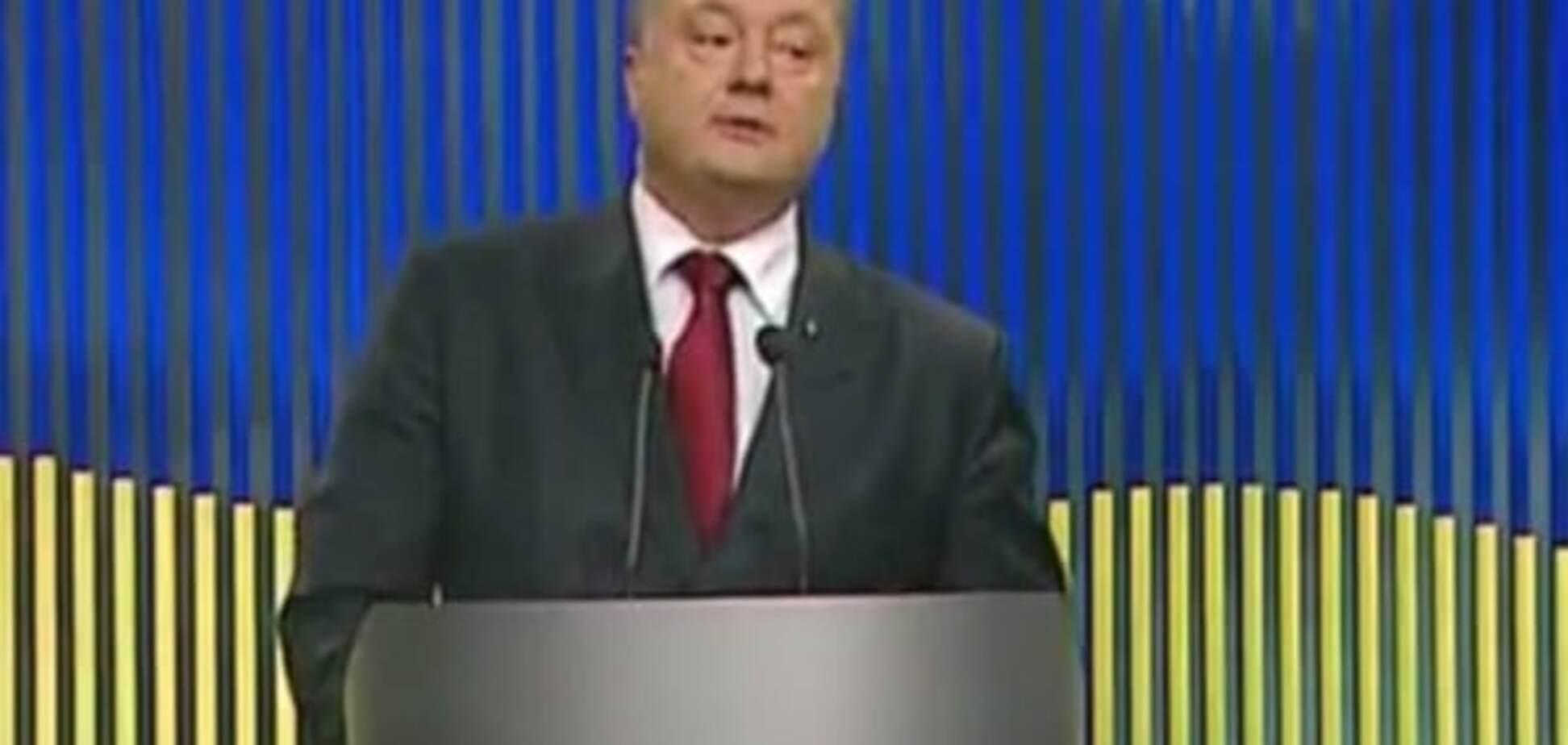 Порошенко потроллил журналистку во время пресс-конференции