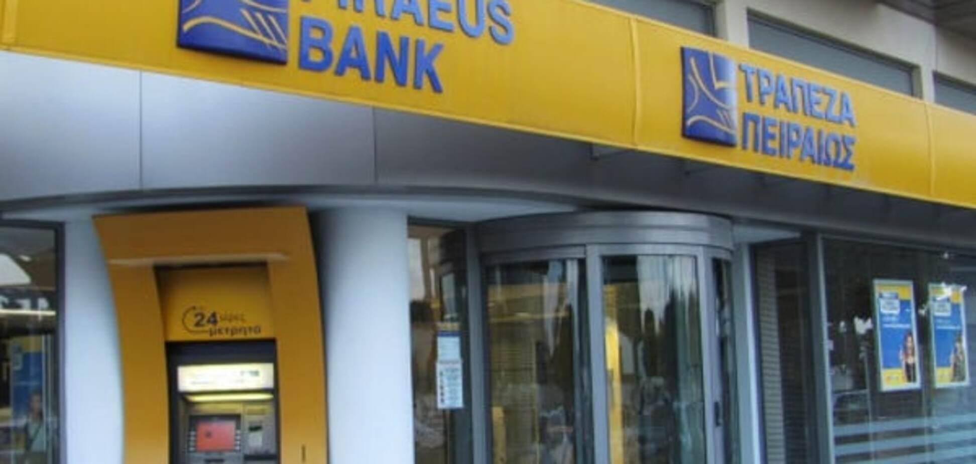 В Греции потребовали отставки главы крупнейшего коммерческого банка