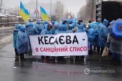 Оружейный барон из России и его бизнес в Украине может попасть под санкции