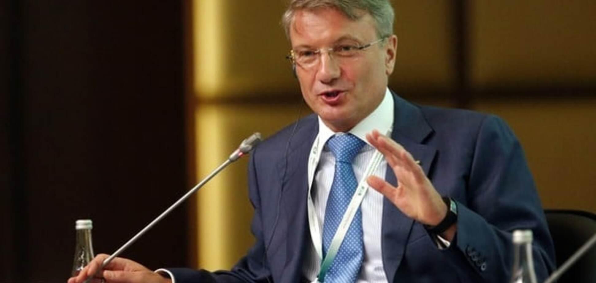 Принижені і ображені: у Кремлі зажадали відставки Грефа