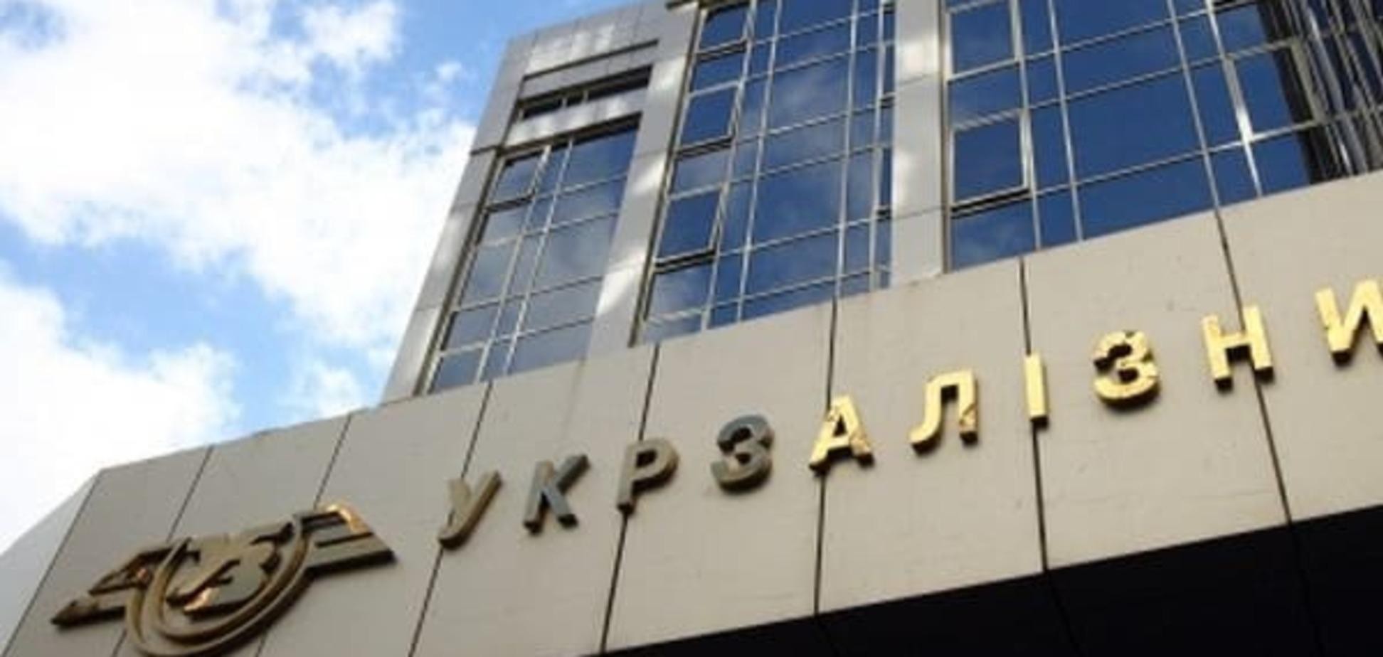 Приказ о повышении ж/д тарифов должен быть пересмотрен - Минюст