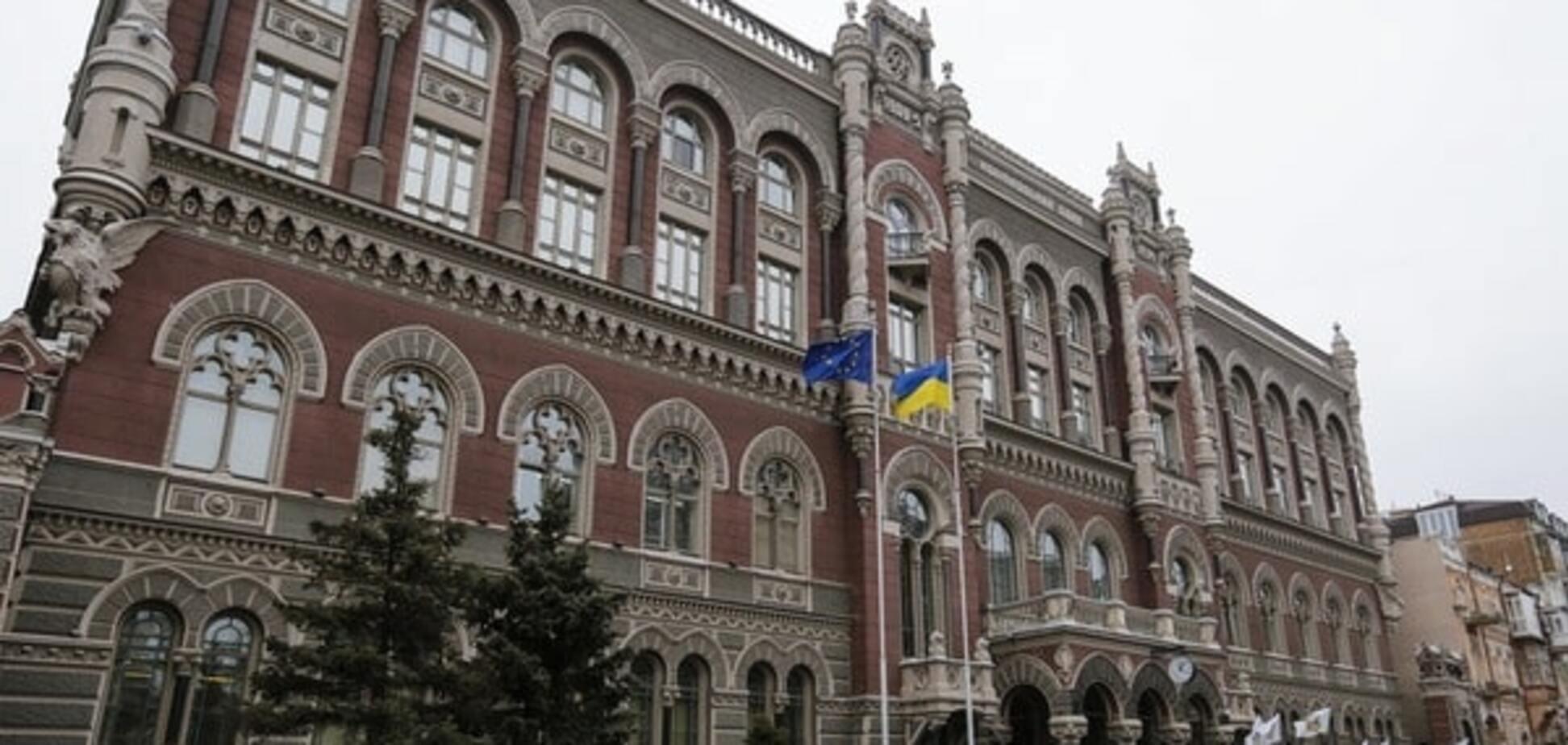 В НБУ рассказали, стоит ли опасаться девальвации гривни из-за ЗСТ с Евросоюзом