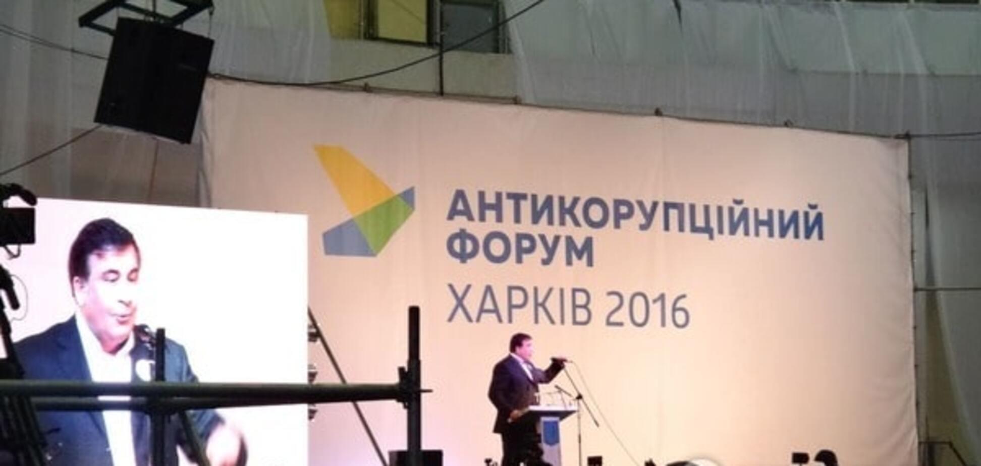 Антикорупційний форум у Харкові: віскі, глінтвейн, снікерси і суцільний PR