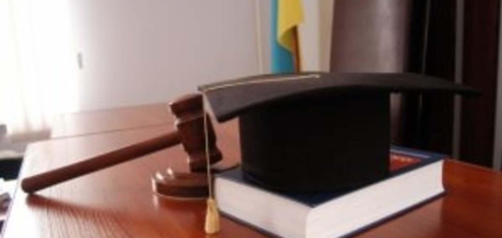 Эхо Майдана: за незаконные решения ВСЮ предложил уволить 21 судью