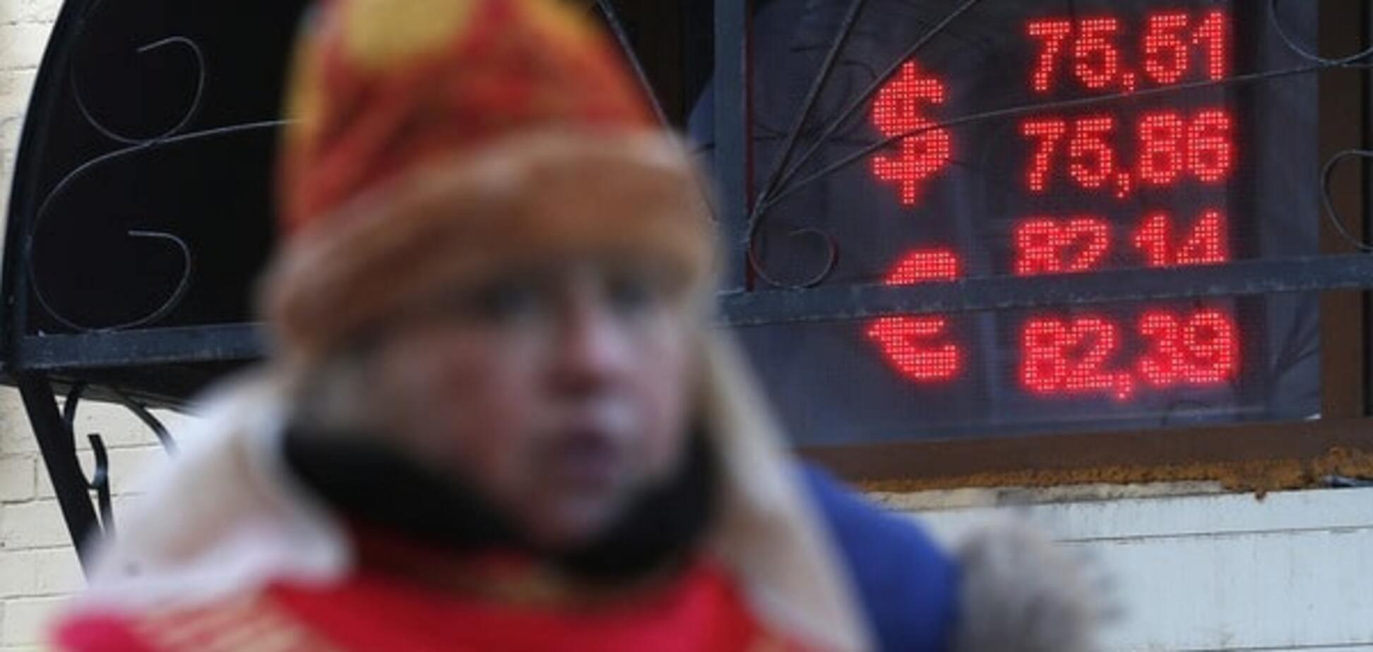 Російські аналітики придумали, як підтримати рубль, що падає