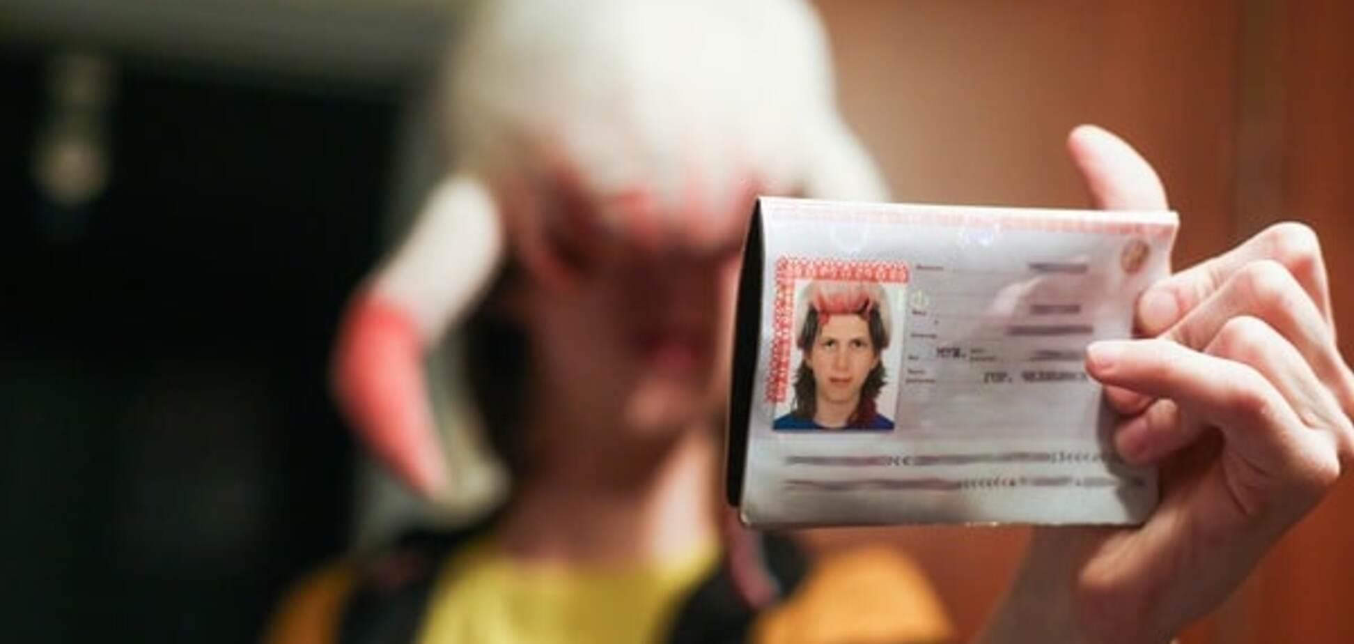 Россиянин сфотографировался на паспорт с хедкрабом на голове: опубликованы фото